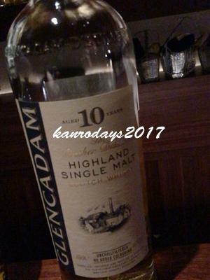 20171112_GRENCADAM10y.jpg