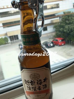 20171110_地ビール