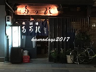 20171111_多可能