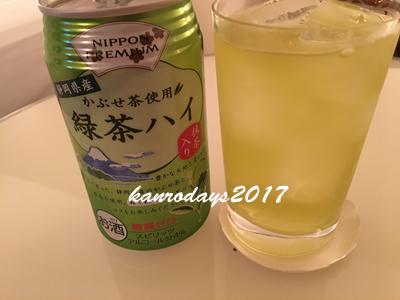 20171111_緑茶ハイ