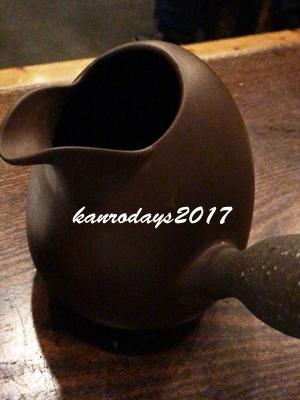 20171111_イコちゃん1