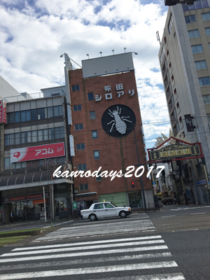 20171114_鹿児島