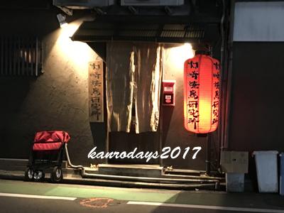 20171114_研究所
