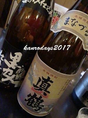 20171120_真鶴1