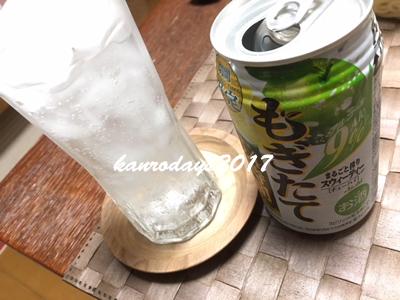 20171124_スウィーティー