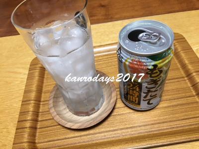 20171125_もぎたてグレフル