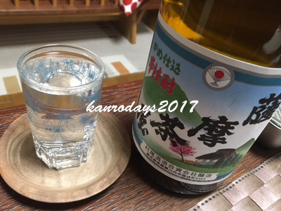 20171213_薩摩茶屋1