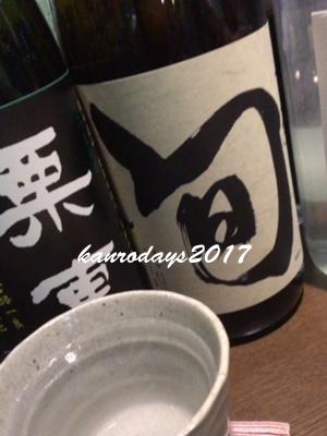 20171215_旬