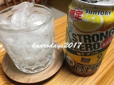 20171223_柚子ストロング
