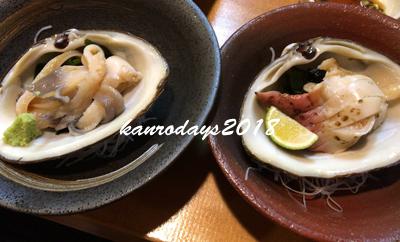 20170106_ほっき生と塩炙り