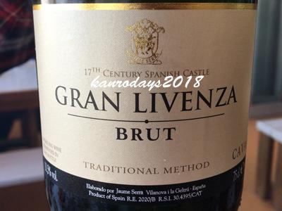 20170107_ワイン1