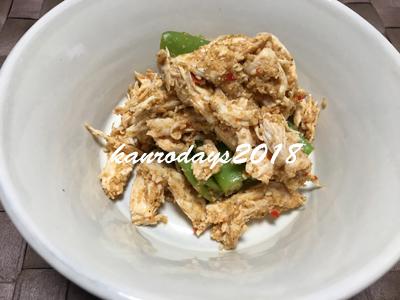 20170113_鶏胸肉とインゲンの胡麻和え