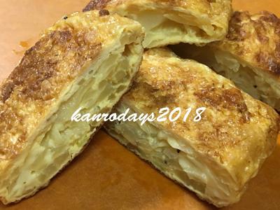 20170118_揚げチーズ詰め焼き