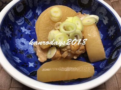 20180121_手羽元と大根の酢煮