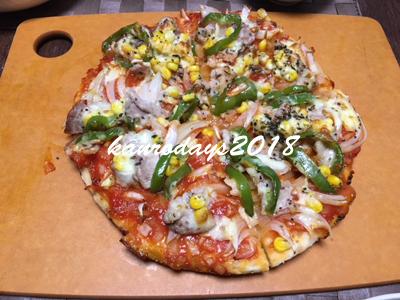 20180127_pizza.jpg