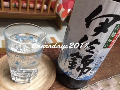 20180127_伊佐錦1
