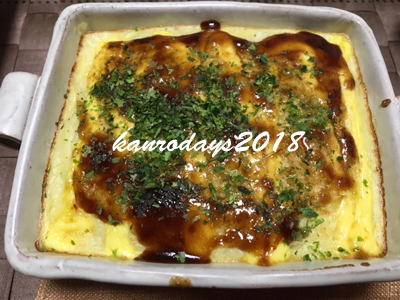 20180128_長芋焼き