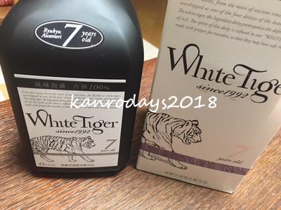 20180207_WhiteTiger1