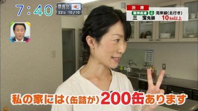 20171004-082002-038.jpg