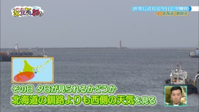 20171011-194412-439.jpg