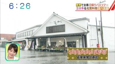 20171012-070855-579.jpg