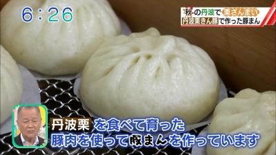 20171020-070325-013.jpg