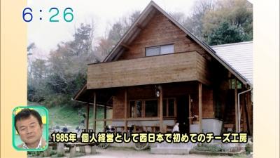 20171025-155030-540.jpg