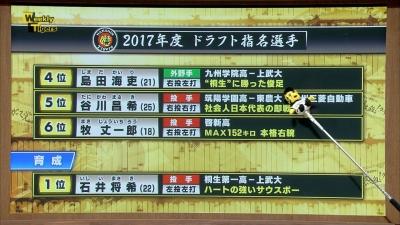 20171027-214002-391.jpg