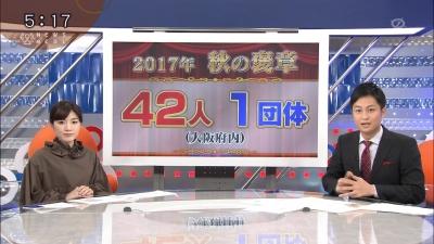 20171102-194334-553.jpg