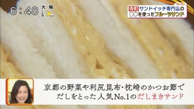 20171115-194737-212.jpg
