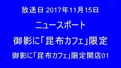 20171115-222427-947.jpg
