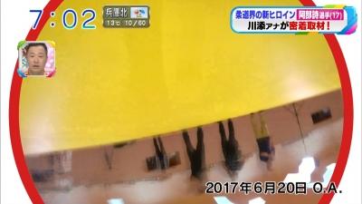 20171204-123122-789.jpg