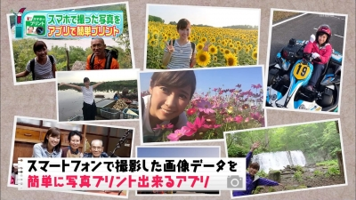20171208-182815-349.jpg