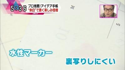 20171219-214627-979.jpg