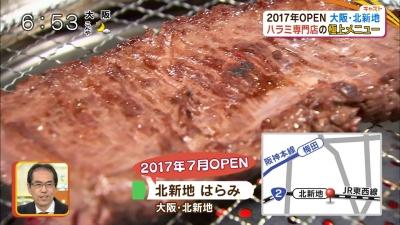 20171220-000124-636.jpg