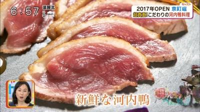 20171220-001304-077.jpg