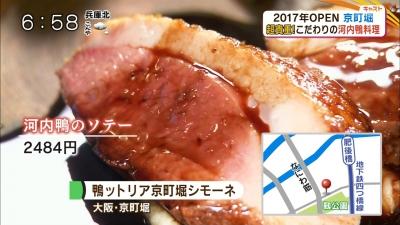 20171220-001644-034.jpg