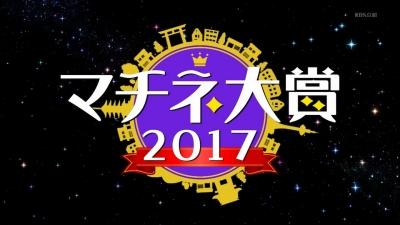 20171223-072235-084.jpg