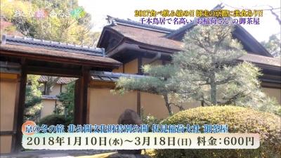 20171223-221832-731.jpg