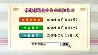 20171224-131856-024.jpg