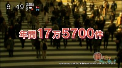 20171226-193940-728.jpg