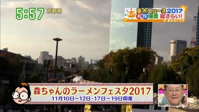 20171228-140007-446.jpg