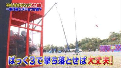 20180101-192948-042.jpg