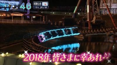 20180106-154835-323.jpg