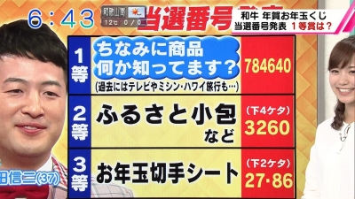 20180115-072011-840.jpg