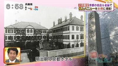 20180124-193902-783.jpg
