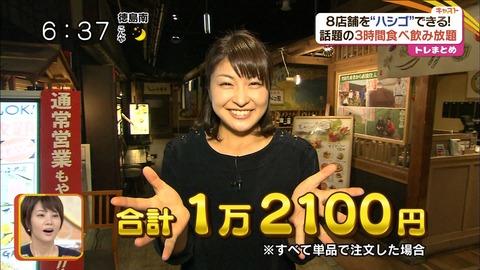 20151020-012545-603