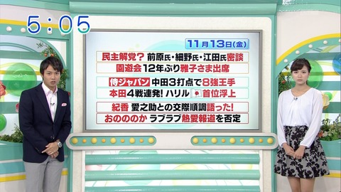20151113-050530-614