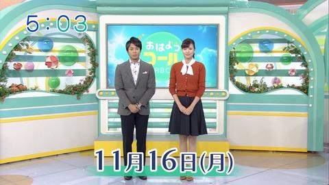 20151116-050357-374