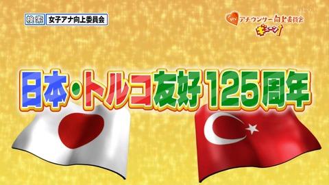 20151206-032156-454